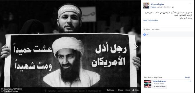 Bin Laden.png