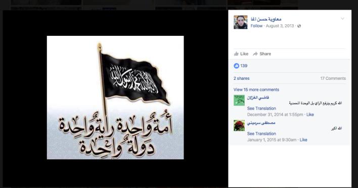 ISIS bandiera .png