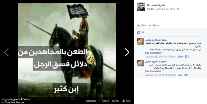 ISIS tribute flag.png