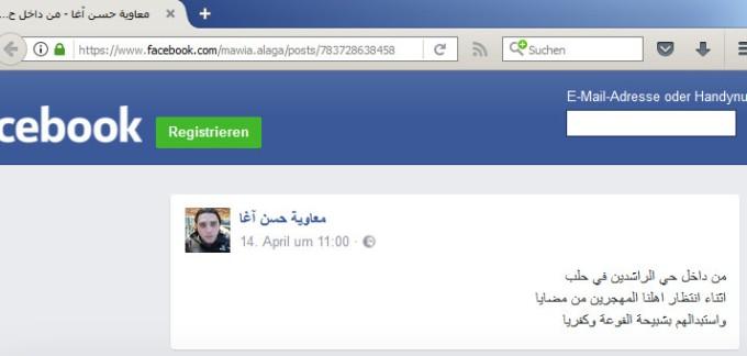 muawia_hassan_agha_rashideen.jpg