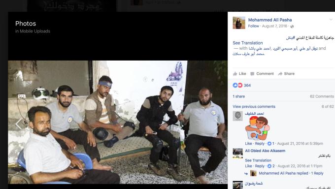 Al-qaeda gang.png