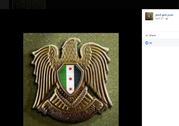 FSA stesso account.png
