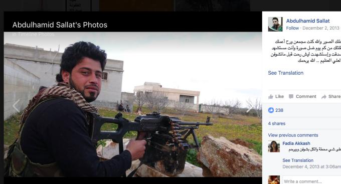 Nour al-Zinki headchopper.png