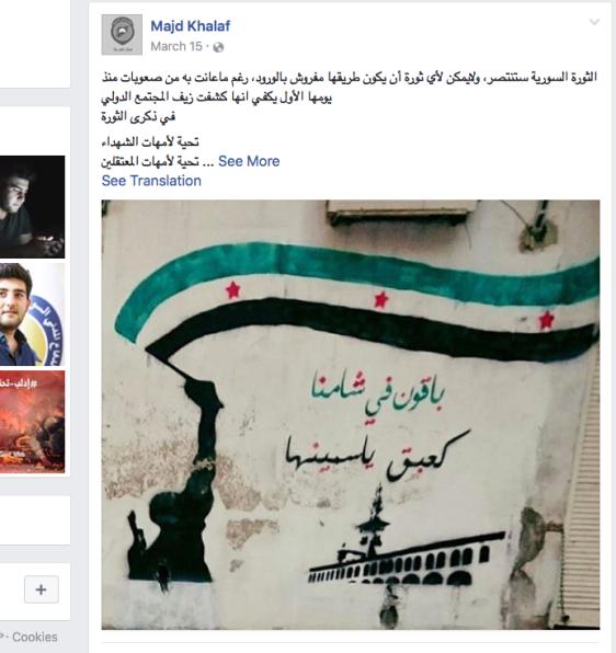 WH stesso account Majd Khalaf.png